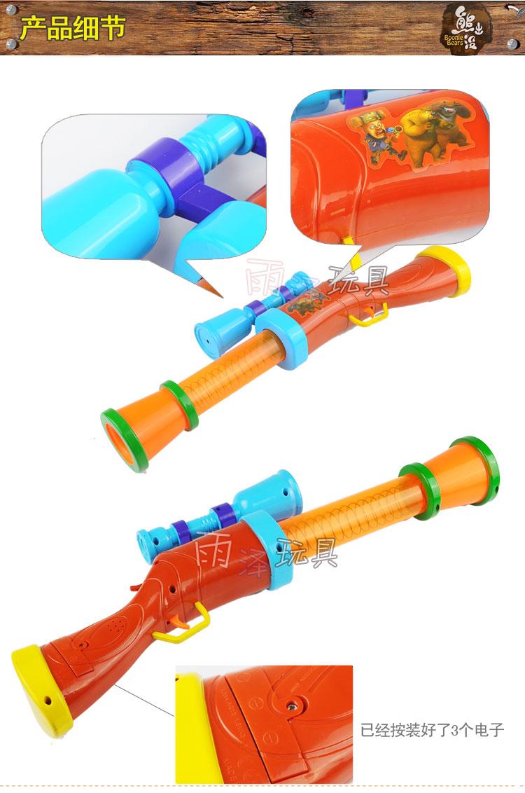玩具光头强枪图片