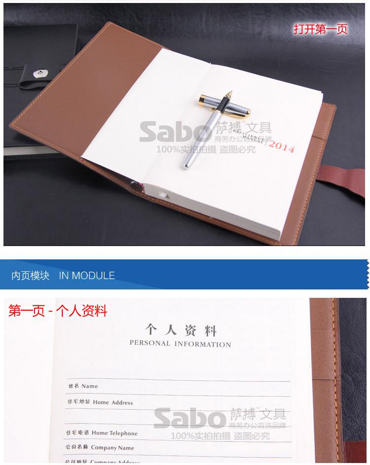 金派2014效率手册 a5 商务日记 年历手册工作日志 记事本 定做logo