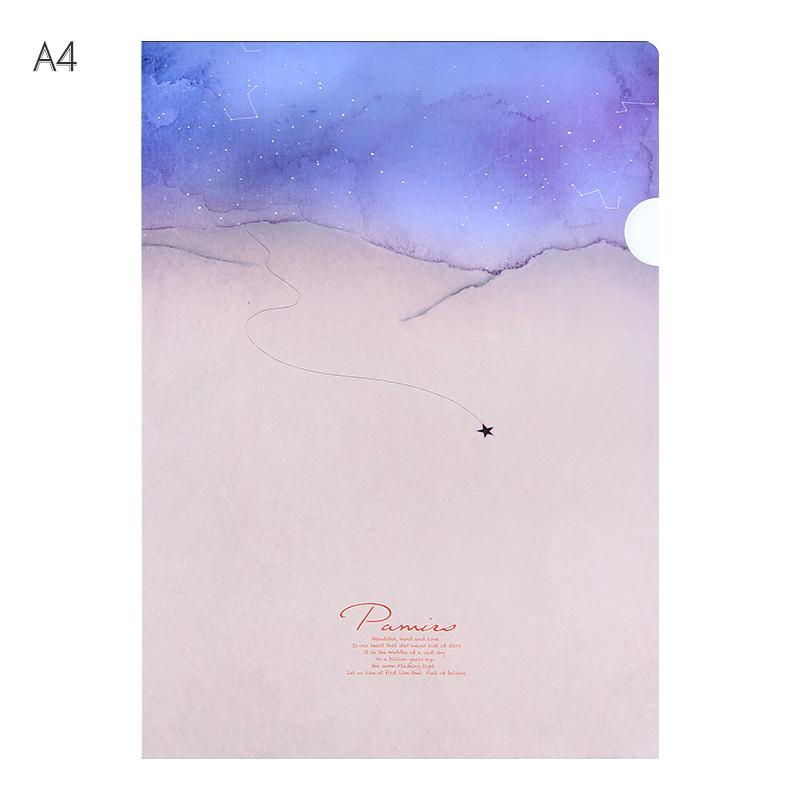 初品/帕米尔的星光 l型资料夹 创意文具唯美学生试卷档案文件夹a4