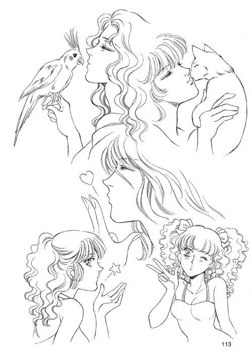 日本漫画手绘技法经典教程7 成熟女孩的画法漫画少女零基础学画漫画