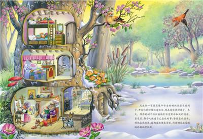 《世界著名插画大师经典动物故事绘本(全7册)礼盒装