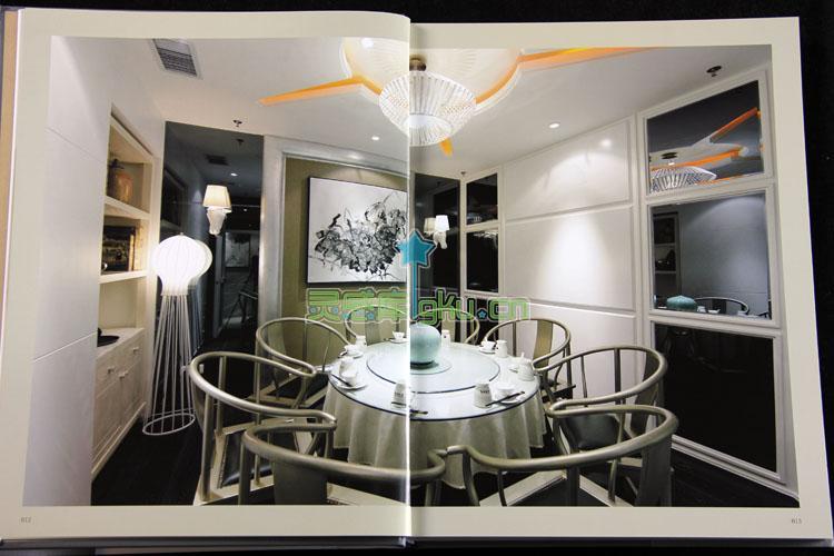 《新中式室内设计典藏
