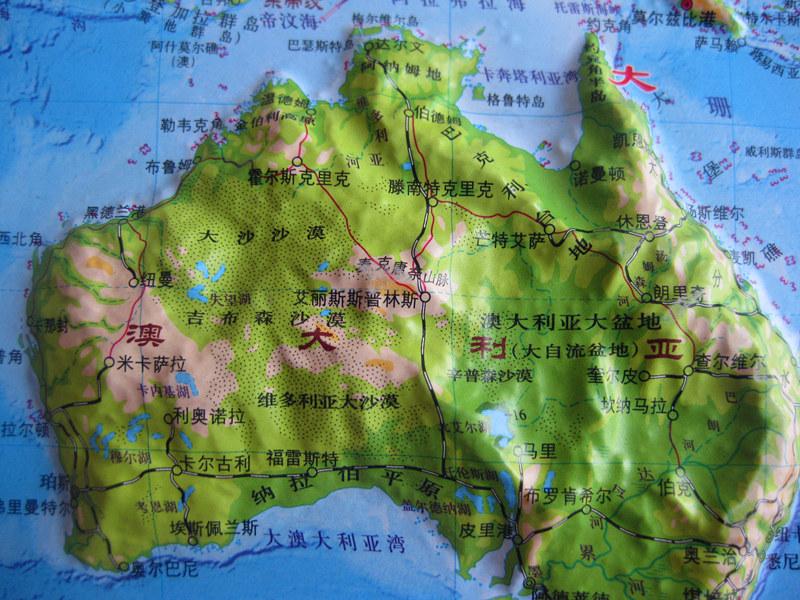 世界地形图 北京地形图