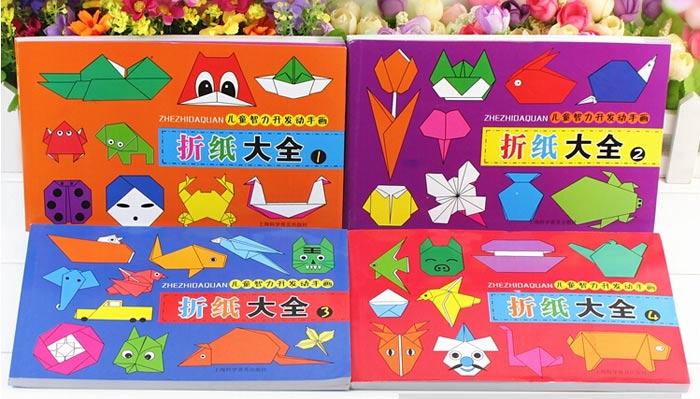 儿童/学生手工折纸剪纸专用纸材 彩色蜡光纸/电光纸 16k 一包20张 10