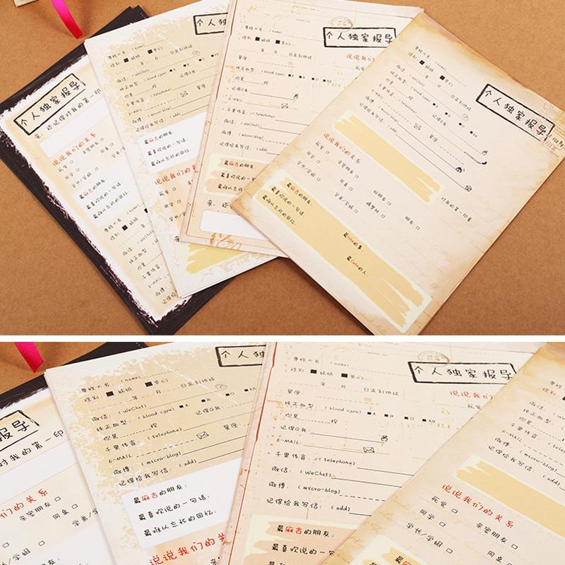 毕业纪念册同学录可爱韩版小学生日韩女盒装同学录创意_青春画报