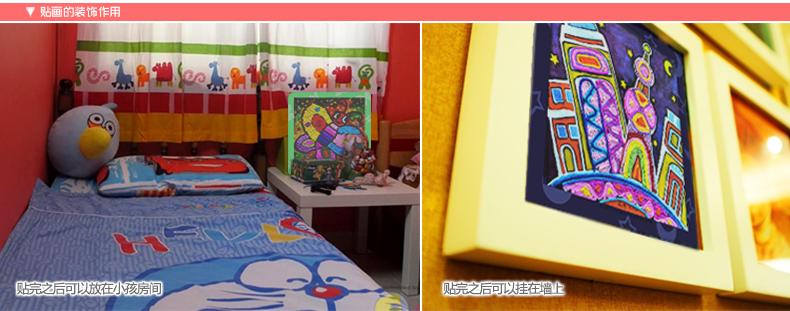 【卡乐优】儿童艺术纸绳贴画套装 儿童手工制作材料 儿童贴纸贴画
