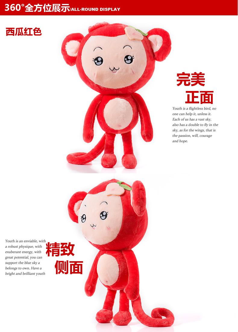 毛绒玩具长尾猴 长尾巴情侣猴抱枕 结婚猴公仔靠垫生日礼品布娃娃图片