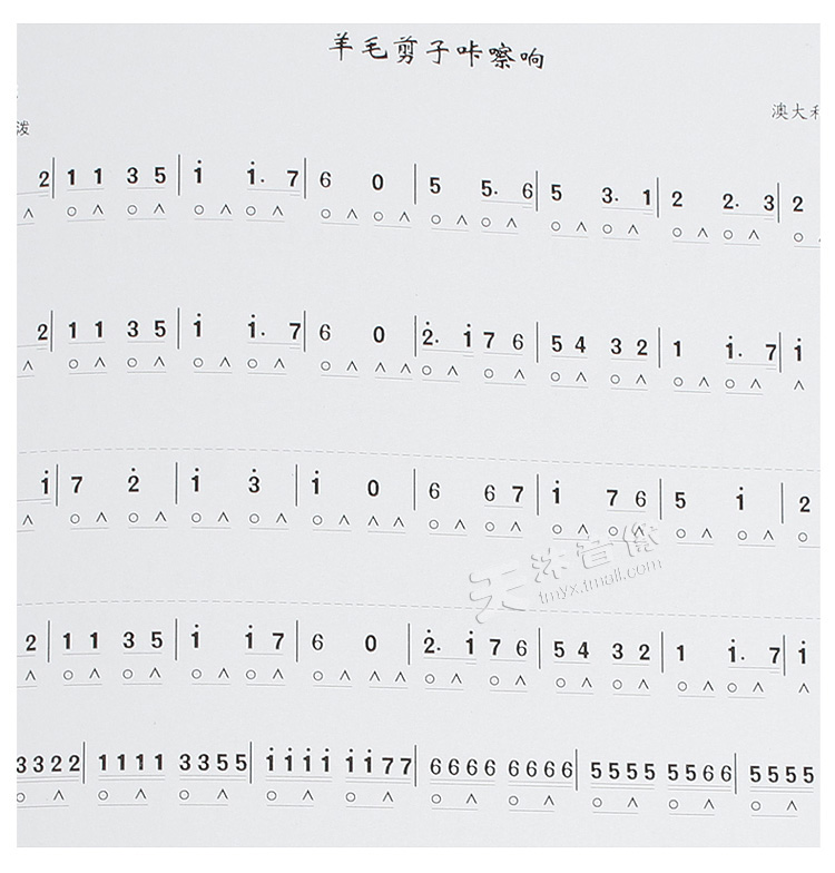 视频自学教程口琴视频24孔基础复音零教程入安装的教学口琴简易房图片