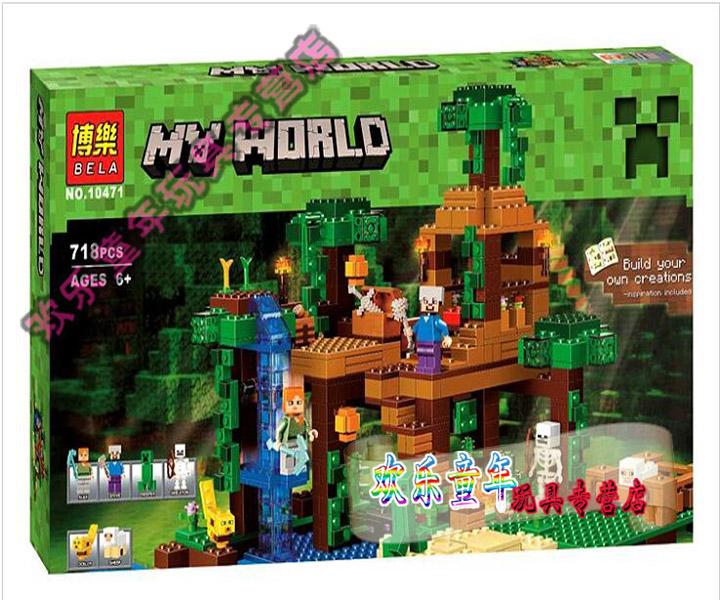 六一礼物 乐高式博乐我的世界minecraft巫师森林传送门铁傀儡凋零积木
