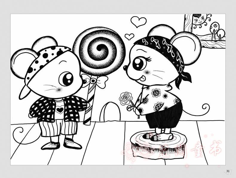 动漫简头像卡通漫画手绘漫画线稿790_596香海问拔a动漫笔画魁
