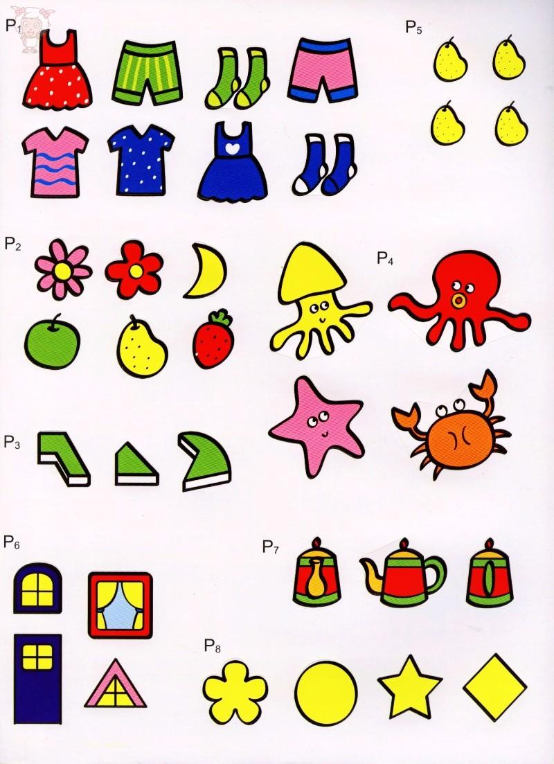 logo logo 标志 设计 矢量 矢量图 素材 图标 800_1103 竖版 竖屏