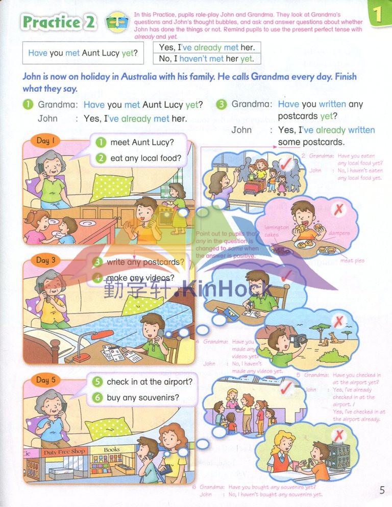 龙乡朗文小学英语小学选牌子好香港朗文教材香港大图片