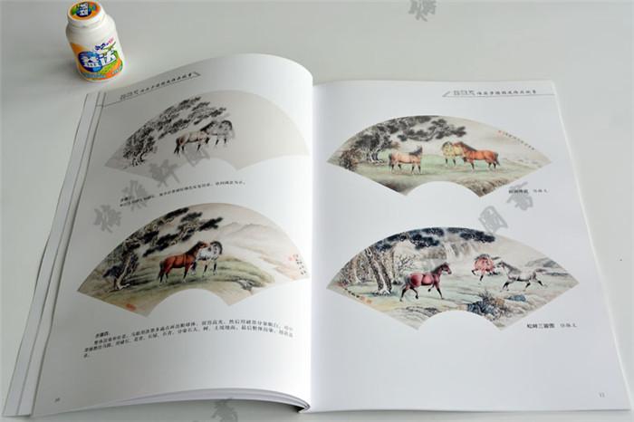 八家工笔扇面技法 米春茂等绘 工笔花鸟动物技法学习 天津人民美术