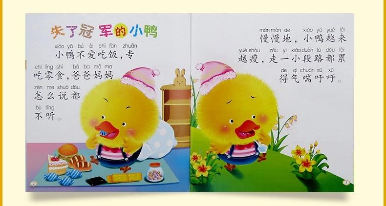 幼儿性格培养故事2彩色手绘本全10册 中国经典动画故事哪吒传奇10册