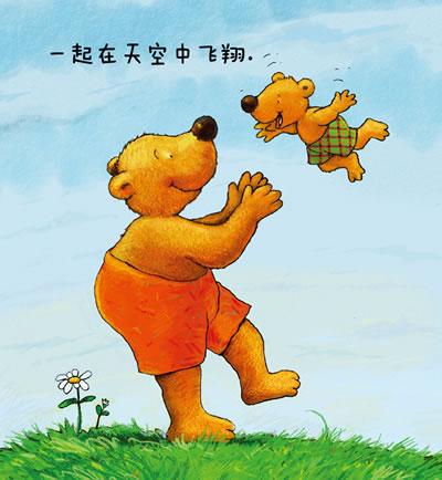 qq头像小熊可爱带字