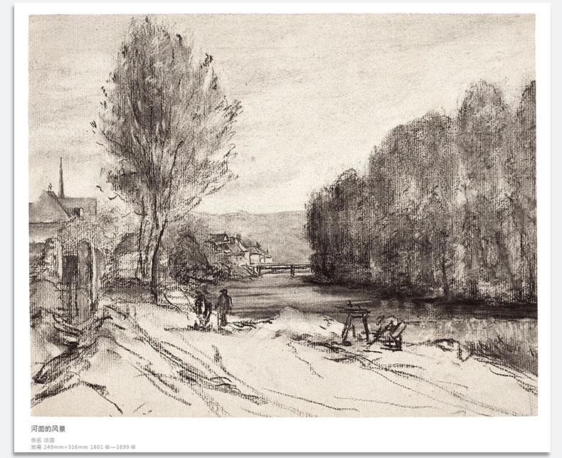 经典全集 500年大师西方素描风景建筑速写绘画册集临摹本书籍技法范画