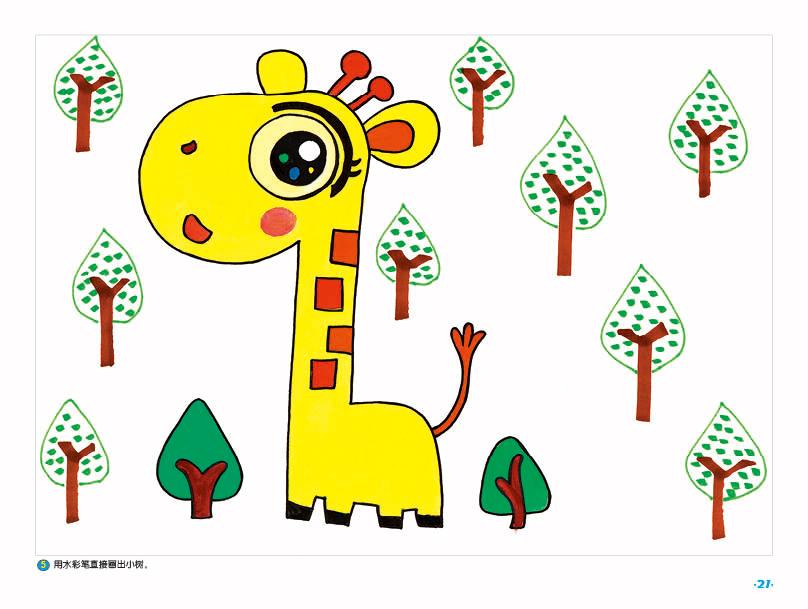 童画_魔力童画全套8册学画画书入门 幼儿绘画书籍少儿美术培训教材书儿童