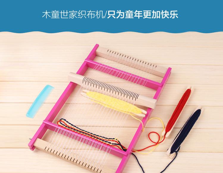 德国品牌 手工织布机 儿童围巾纺车 亲子交流过家家木制玩具