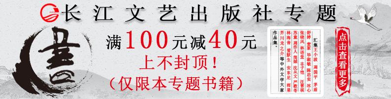长江文艺790  200.jpg