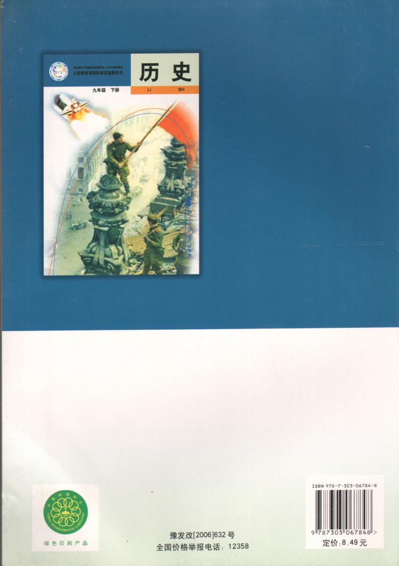封面808_1145竖版竖屏用木板做床设计图图片