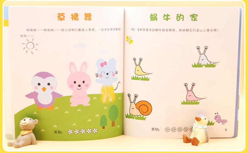 宝宝学画画册涂色本(4册)3-6岁儿童简笔画大全儿童画入门书籍 创意diy