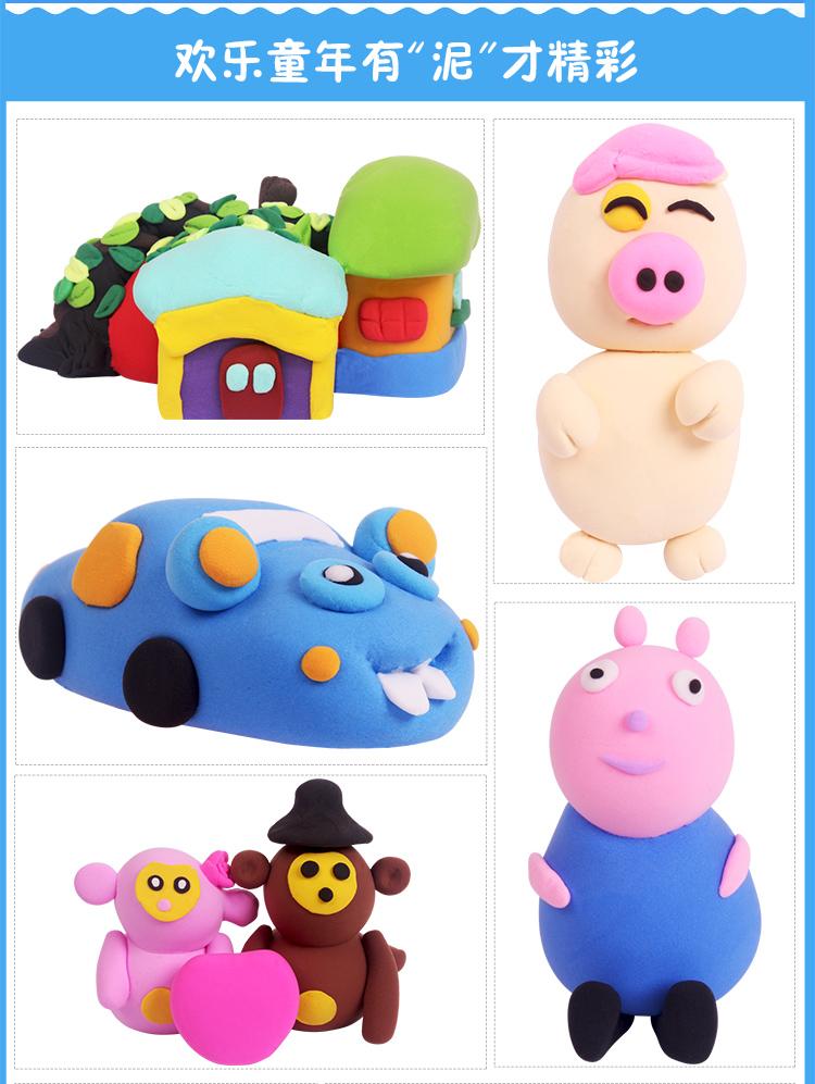 超轻粘土太空橡皮泥diy制作套装玩具男孩女孩3-6-12岁生日礼物礼品