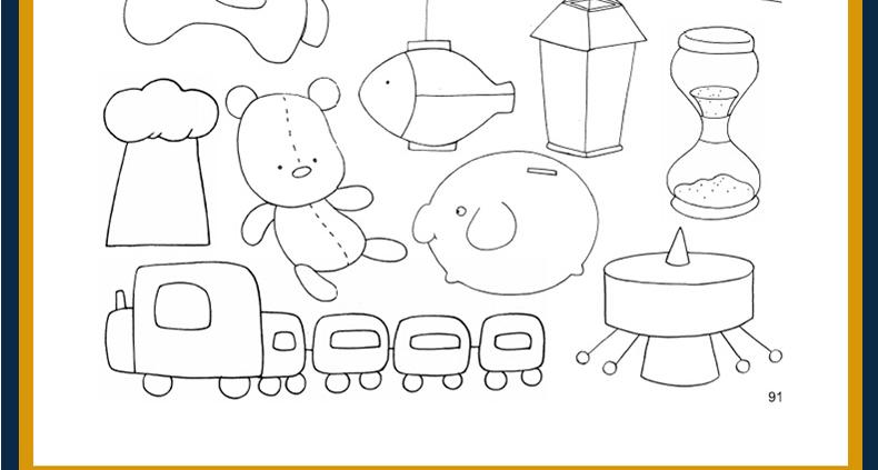儿童美术图库简笔画大全全3册3 5 6 7 10岁儿童学画画书幼儿童美术