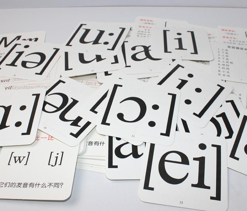小学生48个国际音标教学教具卡片26个英文字