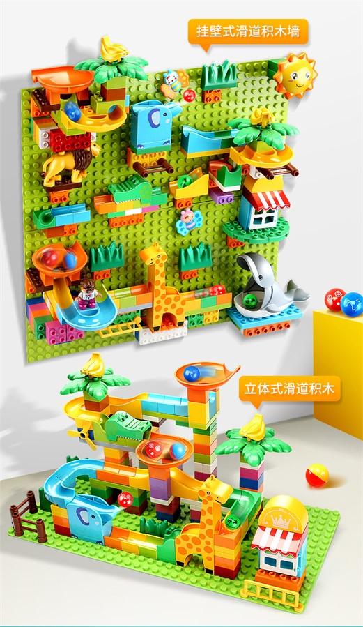 费乐大颗粒滑道兼容乐高diy拼装积木墙男女孩1-3-6周岁儿童玩具房早教