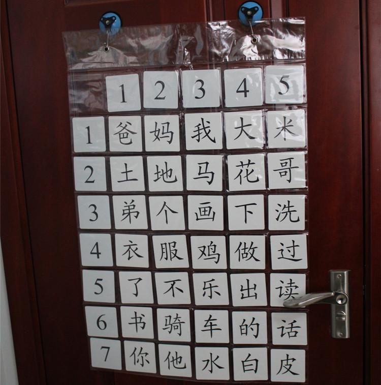 幼儿童宝宝学习挂袋挂图透明拼音数字生字汉字早教识字卡片袋教具