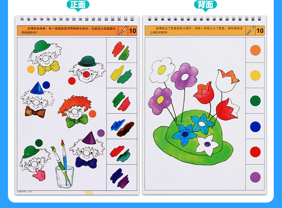 逻辑狗3-4岁(幼儿园小班-带6钮板)第一阶段儿童思维升级游戏系统 男孩