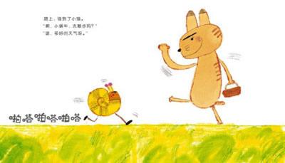 正版啪嗒啪嗒蜗牛(精)蒲蒲兰绘本馆儿童图书绘本3-6岁亲子共读精装