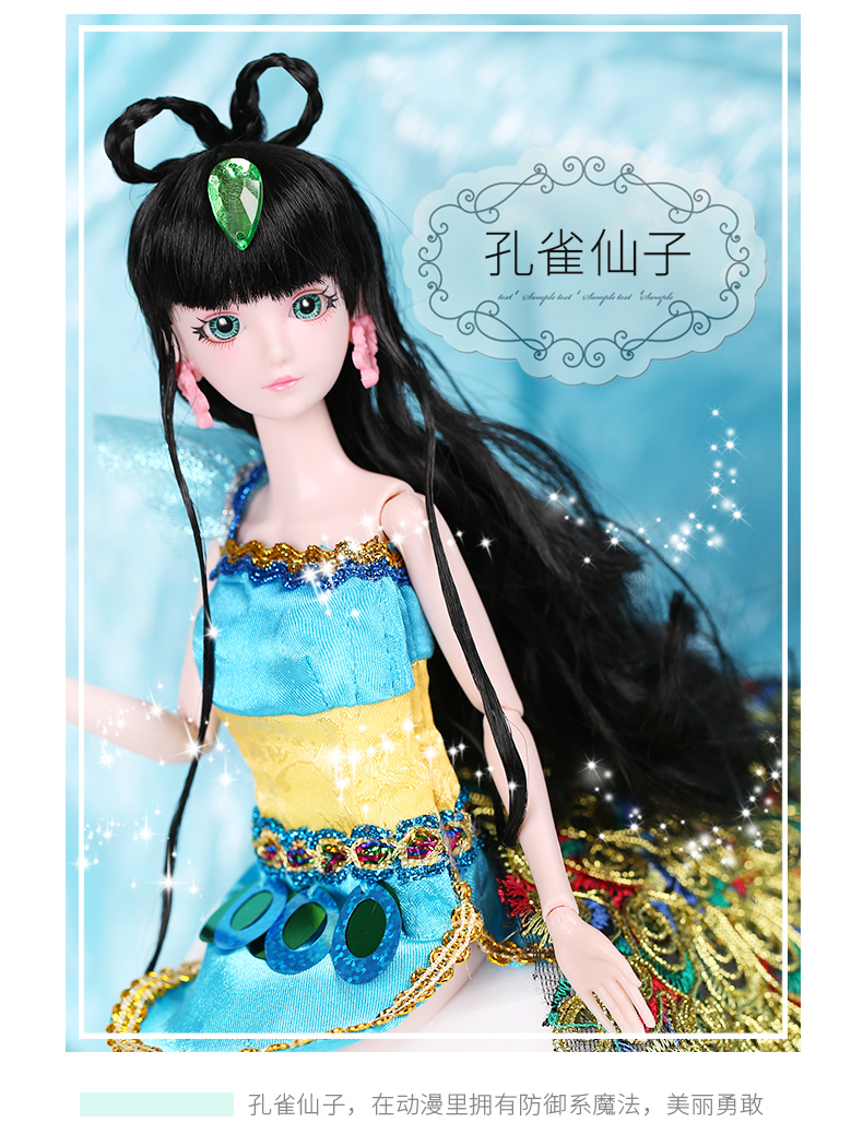 叶罗丽娃娃正品仙子精灵梦夜萝莉正版仿真洋娃娃女孩图片