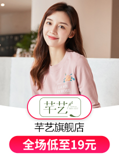 芊艺旗舰店