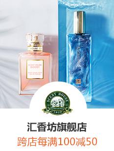 欧淼汇香坊旗舰店