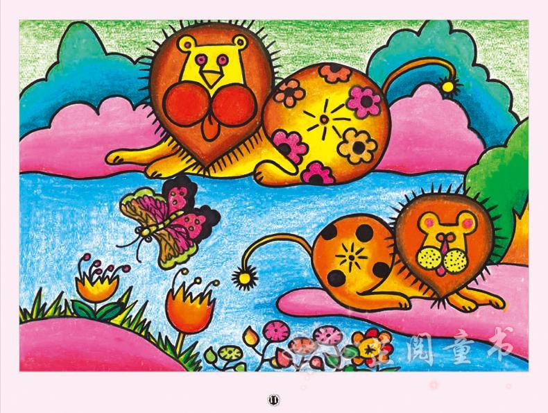儿童美术培训教材创想童画-油画棒技法教程(启蒙班) 基础班共2本