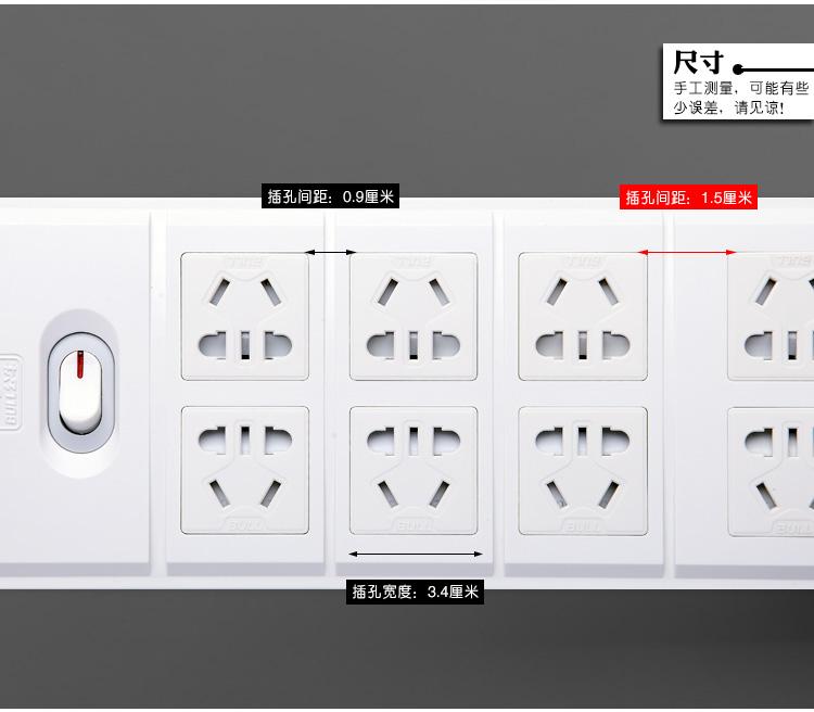 (支持货到付款)公牛gn-e18插座 接线板排插 冠能 3米 过载保护 儿童