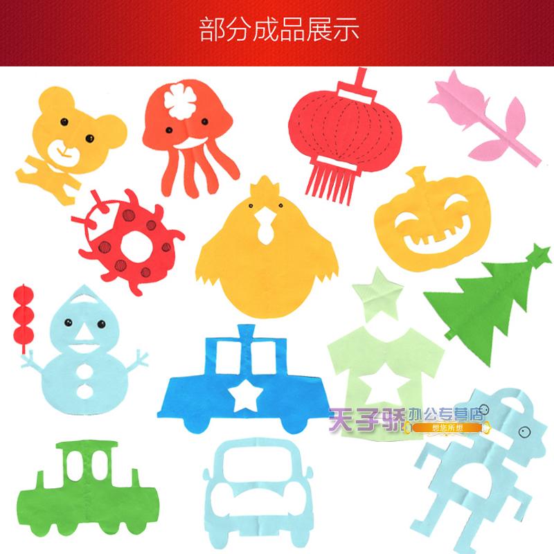 儿童手工折纸剪纸套装大全 幼儿宝宝diy制作折纸材料印花彩纸 幼儿园
