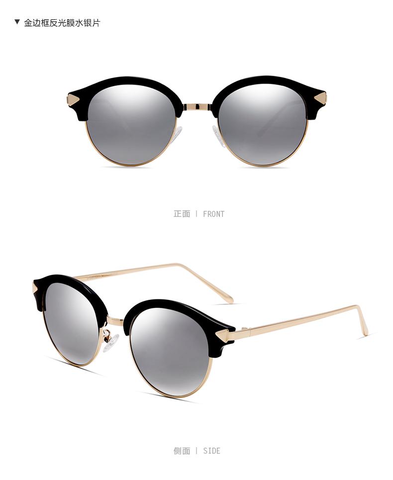 【parzin/帕森眼镜】帕森 新款时尚复古情侣偏光太阳