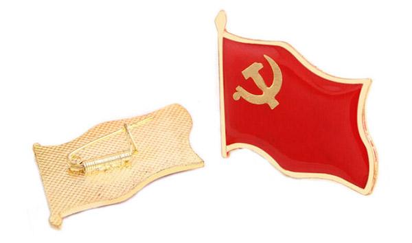 党徽 胸徽 共产党员胸章胸牌徽章 党徽不带字别针式 现货