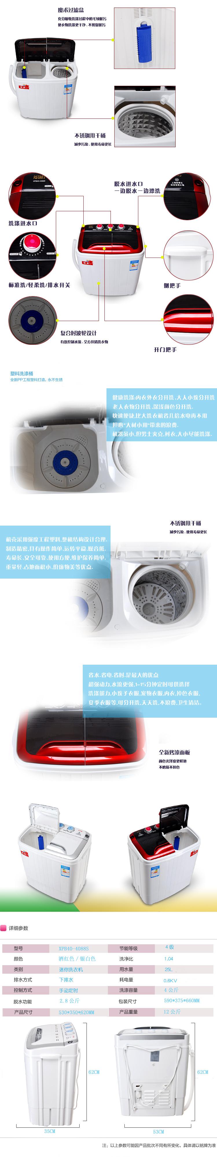 荣事达xpb78-2008s洗衣机电路图