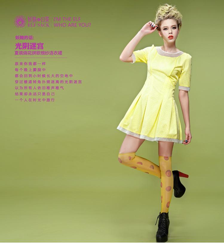 妖精的口袋 光阴迷宫~2014夏装新款烧花拼欧根纱连衣裙裙子 1417176