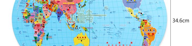 小皇帝xhd0054儿童益智玩具世界地图插旗经典儿童