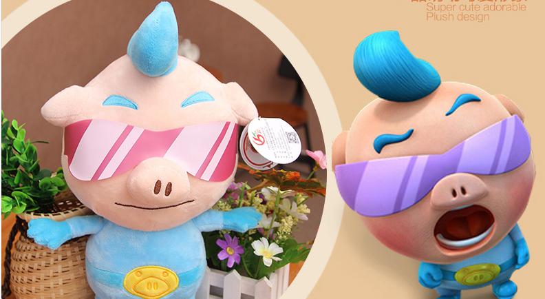 猪猪侠公仔毛绒娃娃玩具卡通飞天猪小猪 菲菲公主布娃娃玩偶 抱枕
