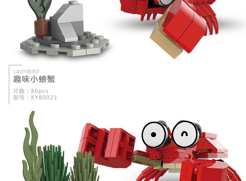 活石积木 昆虫动物海洋套装塑料拼插拼装积木早教益智儿童玩具