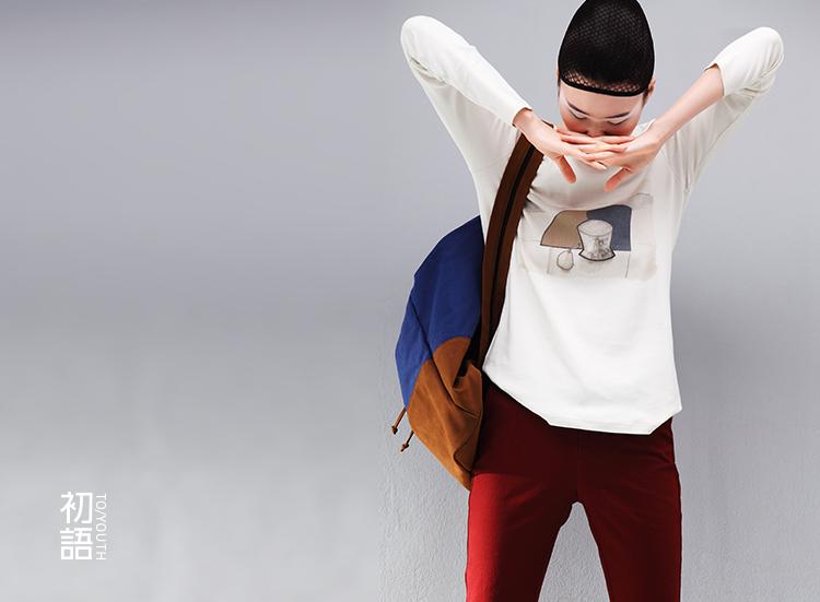 初语 春装新品女装 毕加索静物画印花棉质长袖t恤女 长款打高清图片