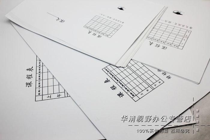手绘书皮设计平面图