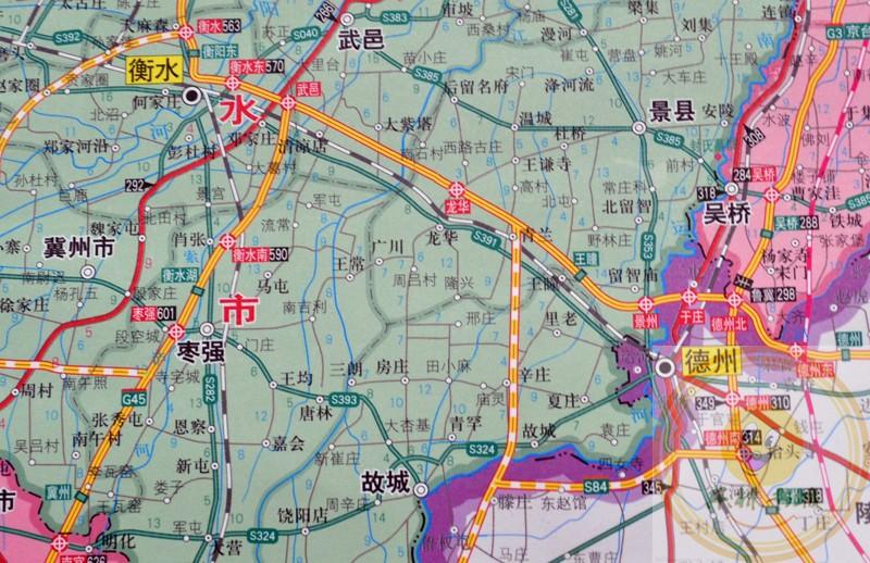 高清 政区交通地貌一  基本信息  书名: 河北省地图  出版: 哈尔滨