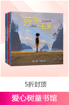 北京爱心树文化有限公司