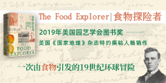 广西师大-食物探险者